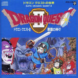 Suite Dragon Quest II
