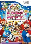 Itadaki Street Wii
