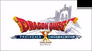 Dragon Quest X Version 5 Logo