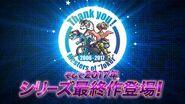 『ドラゴンクエストモンスターズ ジョーカー3 プロフェッショナル』TVCM シリーズ完結篇