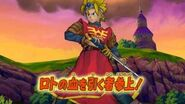 Dragon Quest Battle Road Victory - Dragon Quest 1 Hero's Finisher