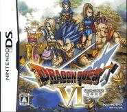Dragon Quest VI NDS
