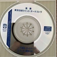 BY12-5001 mini CD