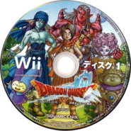 DQX Japanese disc art 2