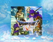 Dragon quest v wall 1
