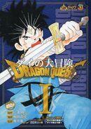The Adventure of Dai mook 01 reprint