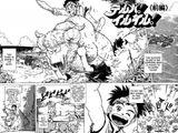 Dai no Daibouken Chapter 1