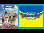 Dragon Quest Legend of the Hero Abel VOD banner 2