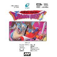 DragonQuestMSX2