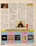 MSX Magazine 1991-04 p75