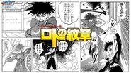 『DQMスーパーライト』新モンスター「魔人王ジャガン(ランクSS)」紹介動画
