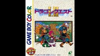 Dragon Quest II GBC - My Road, My Journey