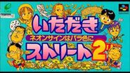 (SFC SNES)いただきストリート2 ~ネオンサインはバラ色に~ Itadaki Street 2 Neon Sign ha Bara Iro ni Soundtrack