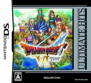 Dragon Quest VI NDS Ultimate Hits