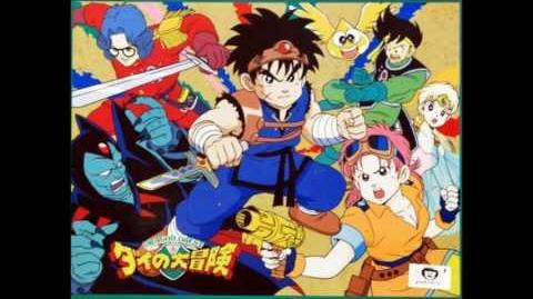 Fly - Dragon Quest Dai no Daibouken - Canço completa en Català