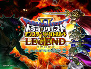 Dragon Quest Monster Battle Road II Legend wallpaper