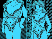 Princess of Moonbrooke skimpy swimsuit