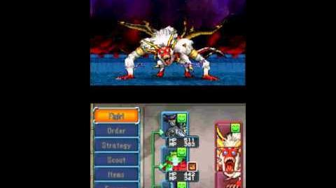 Dragon Quest Monsters Joker 2 Professional - Final Boss