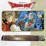 Dragon Quest: Jipang World