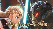 『ドラゴンクエストX』TVCM オンラインで遊べる篇