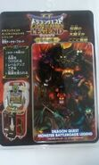 Monster Battle Road II Legend Book of Adventure type Great Demon Kings