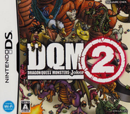 DQMJ2DS J box art