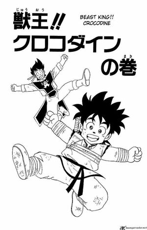 Dai Chapter 17 Cover
