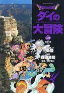 The Adventure of Dai paperback 12