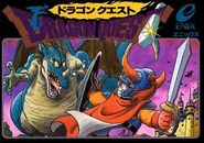 DragonQuestFamicom