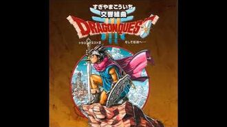 Dragon Quest III Suite, SFC Edition - Into the Legend