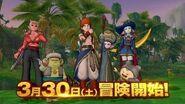 Wii U版『ドラゴンクエストX』テレビCM映像(30秒)