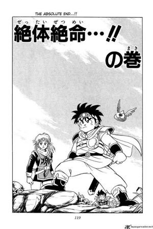 Dai Chapter 38 Cover