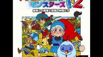 Dragon Quest Monsters 1 2 (Playstation Music 2002)