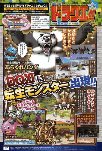 Dragon-quest-xi-reincarnated-monsters