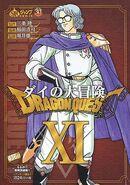 The Adventure of Dai mook 11 reprint