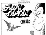 Dai no Daibouken Chapter 2