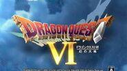 『ドラゴンクエストVI 幻の大地』 TGS2009出展映像