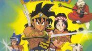 Dragon Quest Yuusha Abel Densetsu OST 28 Niji no Miyako