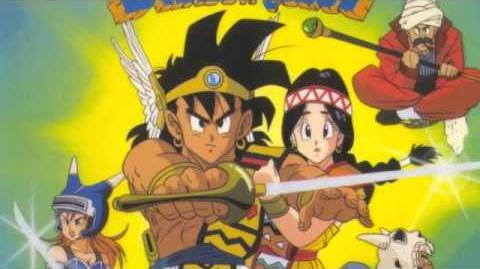 Dragon Quest- Yuusha Abel Densetsu OST- 28 Niji no Miyako