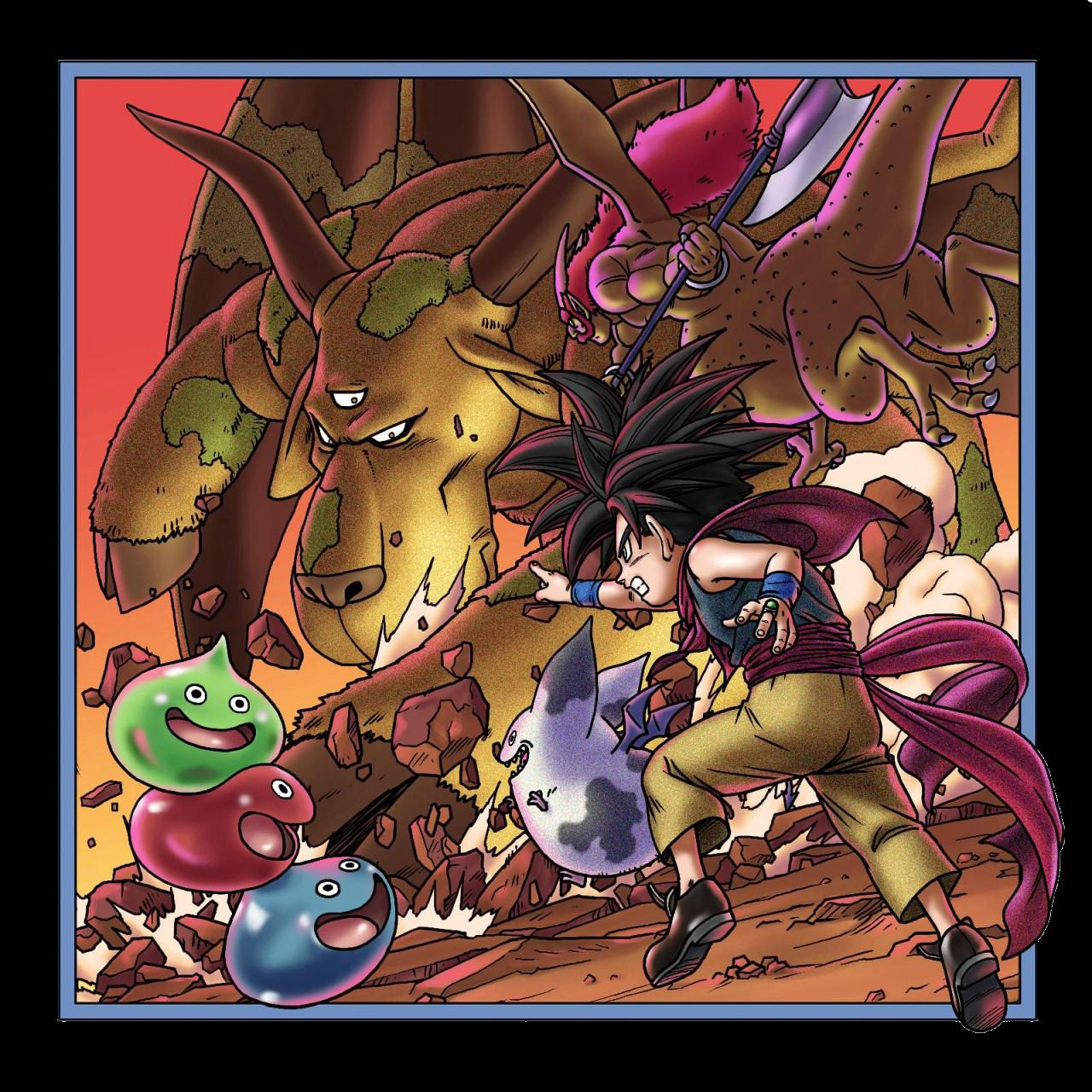 Dragon Quest Wikipedia: Patxi El Giganchivo