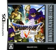 Dragon Quest V DS Ultimate Hits