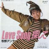 Love Song Sagashite