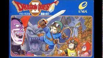 ドラゴンクエストⅡ 「この道わが旅』」 ファミコン エニックス Dragon Warrior II