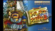 Torneko no Daibouken 3 Advance GameBoy Advance OST