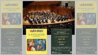 Dragon Quest in Brass 2 Dragon Quest 4 March