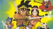 Dragon Quest Yuusha Abel Densetsu OST- 12 Long Way Home