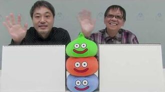 Greeting from DRAGON QUEST OF THE STARS