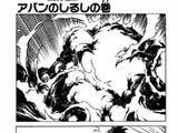 Dai no Daibouken Chapter 12