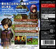 DQIX - Japan Box Art Back