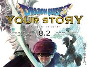 dragon quest your story alus